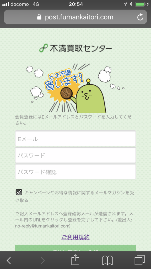 f:id:iwatako:20171214184721p:plain