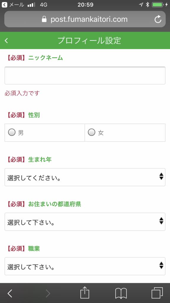 f:id:iwatako:20171214184732p:plain