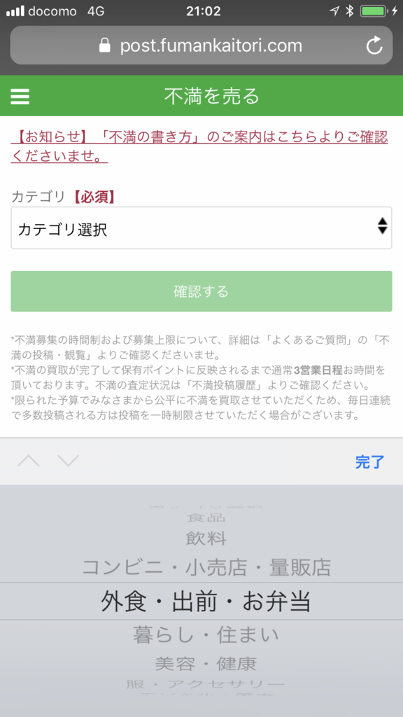 f:id:iwatako:20171214184736p:plain