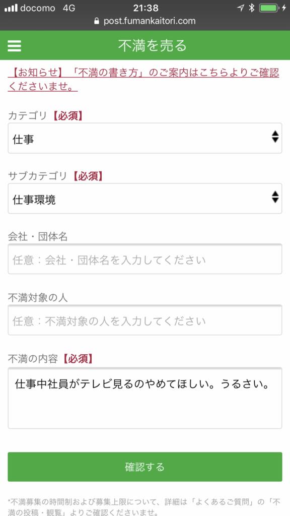 f:id:iwatako:20171214184740p:plain