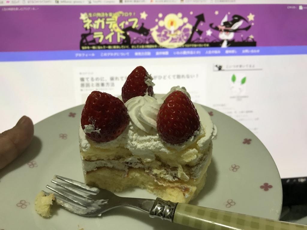 f:id:iwatako:20171223213540j:plain
