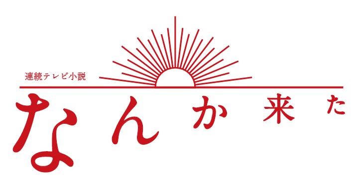 f:id:iwatako:20171229102226p:plain