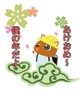 f:id:iwatako:20180101035724j:plain