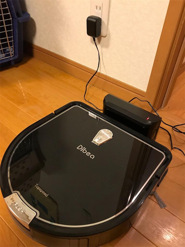 f:id:iwatako:20180120173951j:image