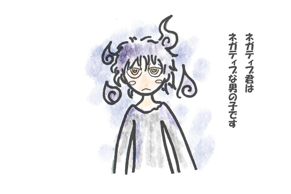 f:id:iwatako:20180124192722j:plain