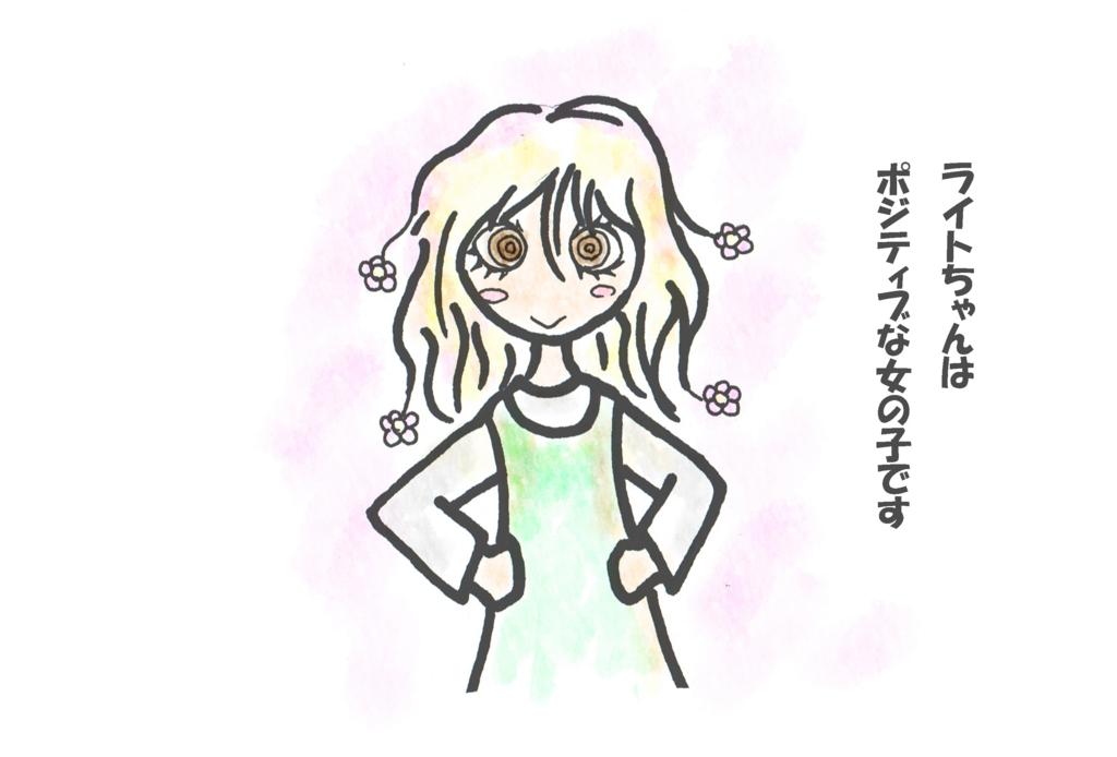 f:id:iwatako:20180124192726j:plain