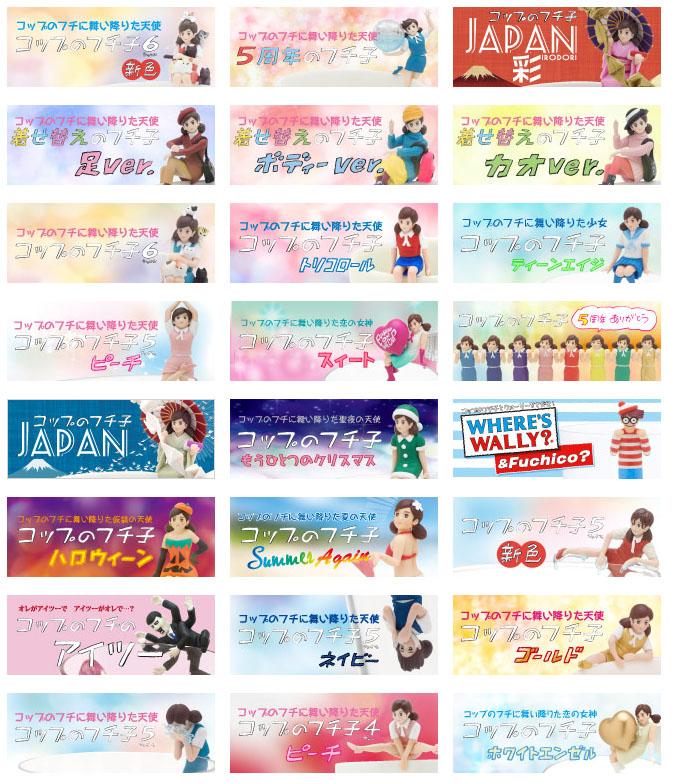 f:id:iwatako:20180129120340j:plain