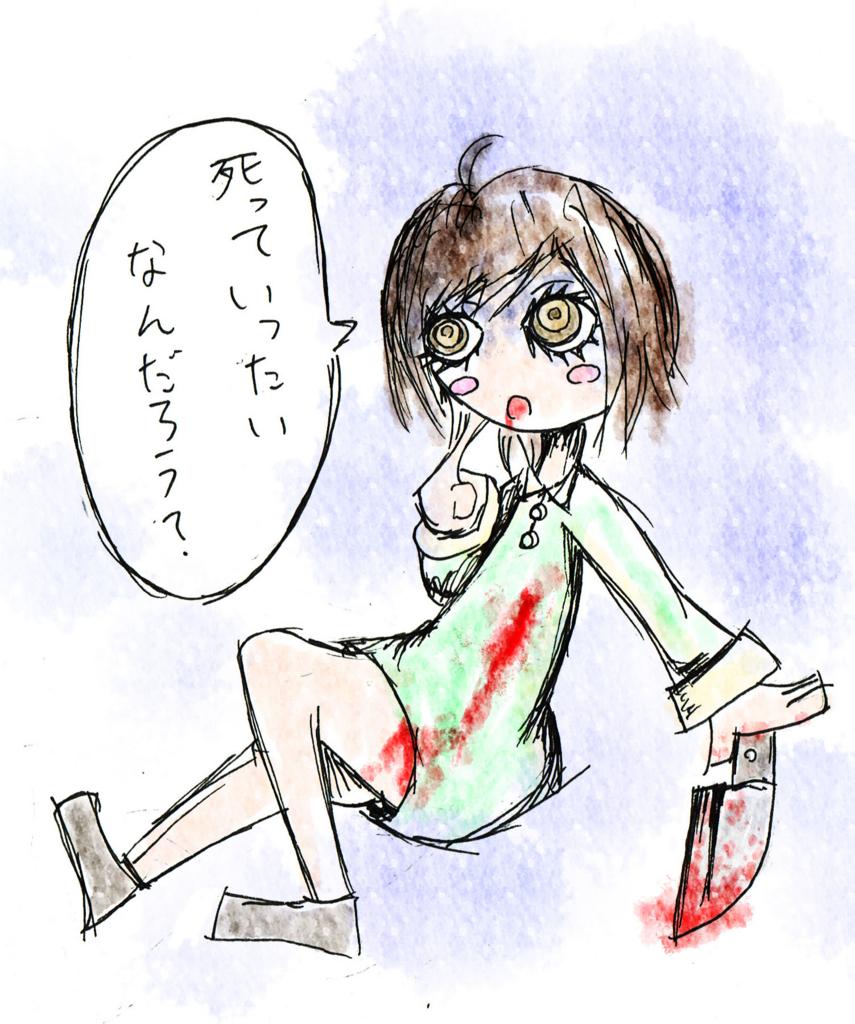 f:id:iwatako:20180130124310j:plain