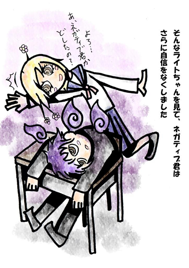 f:id:iwatako:20180206233408j:plain