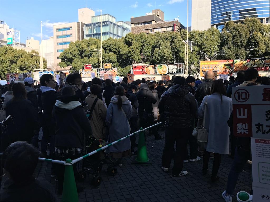 f:id:iwatako:20180207193836j:image