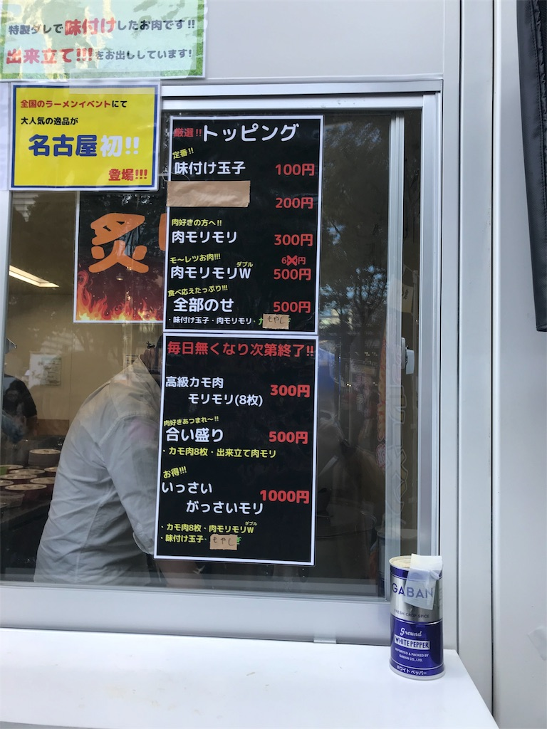 f:id:iwatako:20180207193912j:image