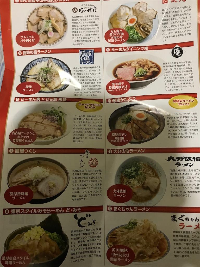 f:id:iwatako:20180207215638j:image