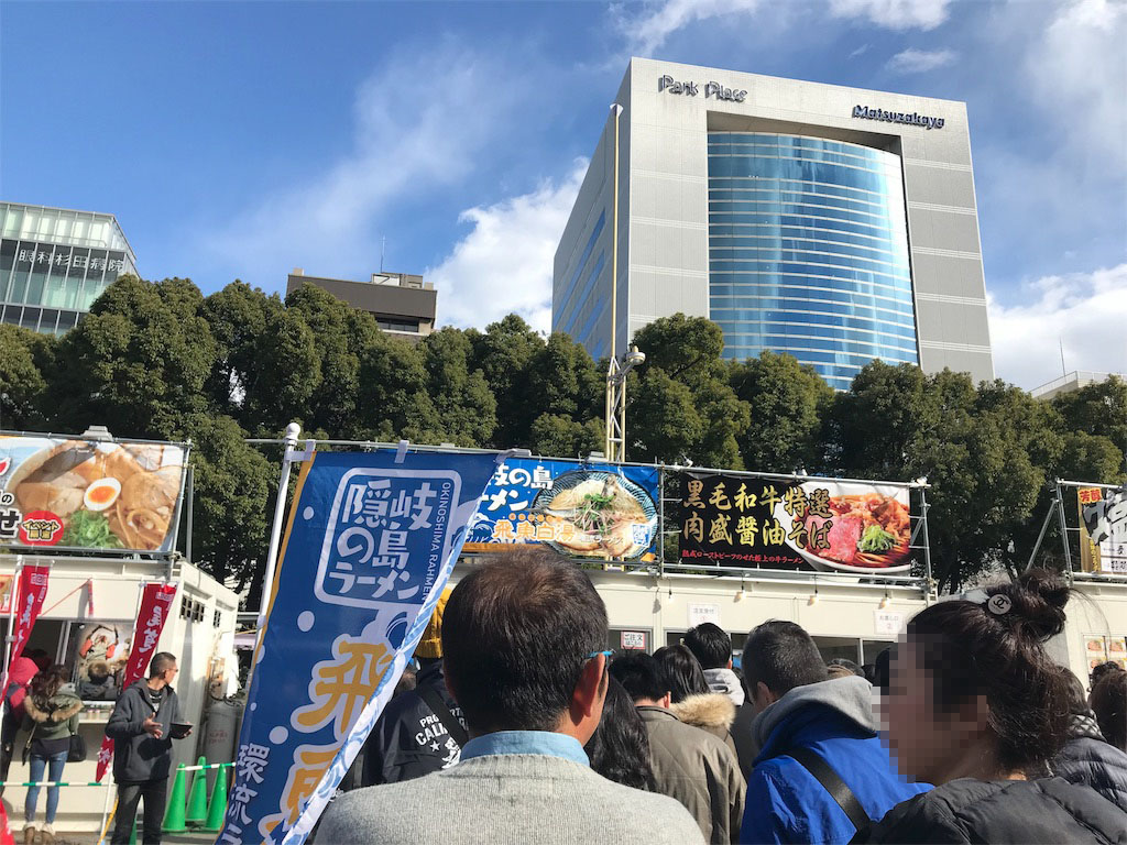 f:id:iwatako:20180208214419j:plain