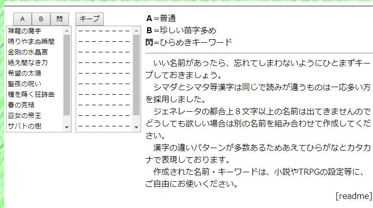 f:id:iwatako:20180218114617j:plain