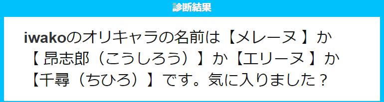 f:id:iwatako:20180218114712j:plain