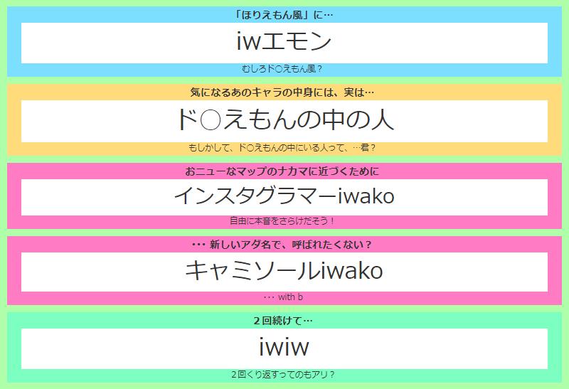 f:id:iwatako:20180218115030j:plain