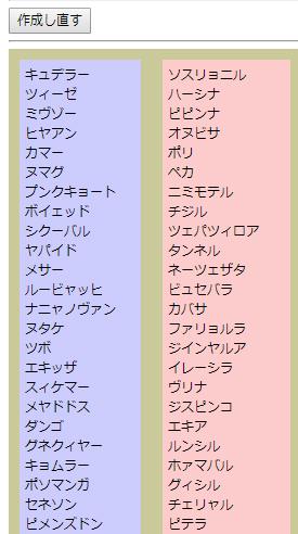 f:id:iwatako:20180218115316j:plain
