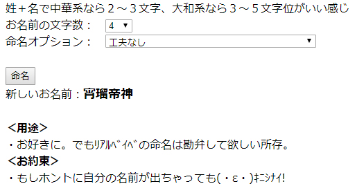 f:id:iwatako:20180218120004j:plain