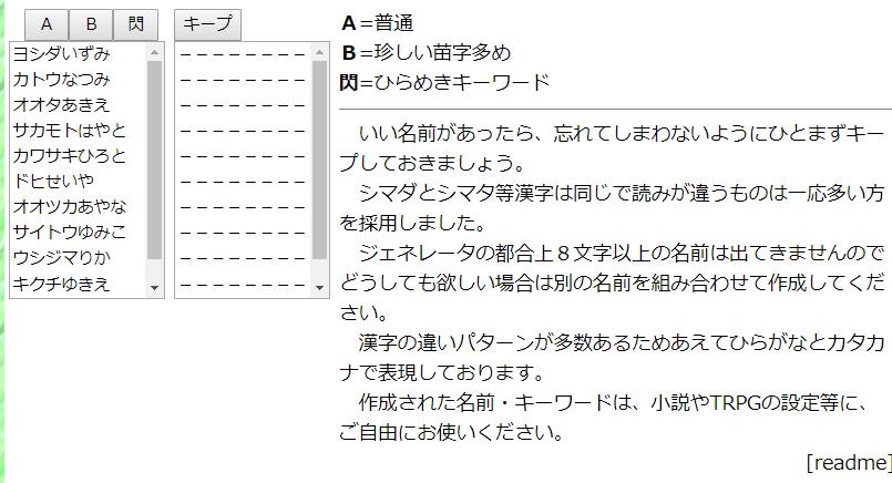 f:id:iwatako:20180218204443j:plain