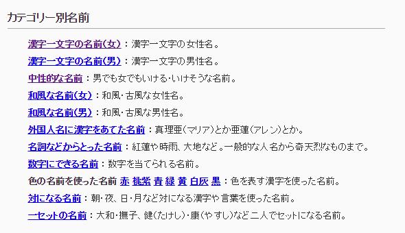 f:id:iwatako:20180218213715j:plain