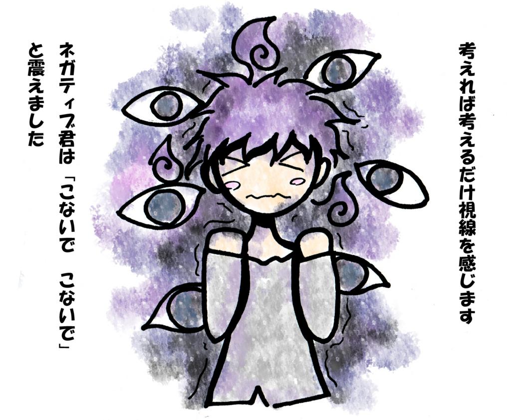 f:id:iwatako:20180221220416j:plain