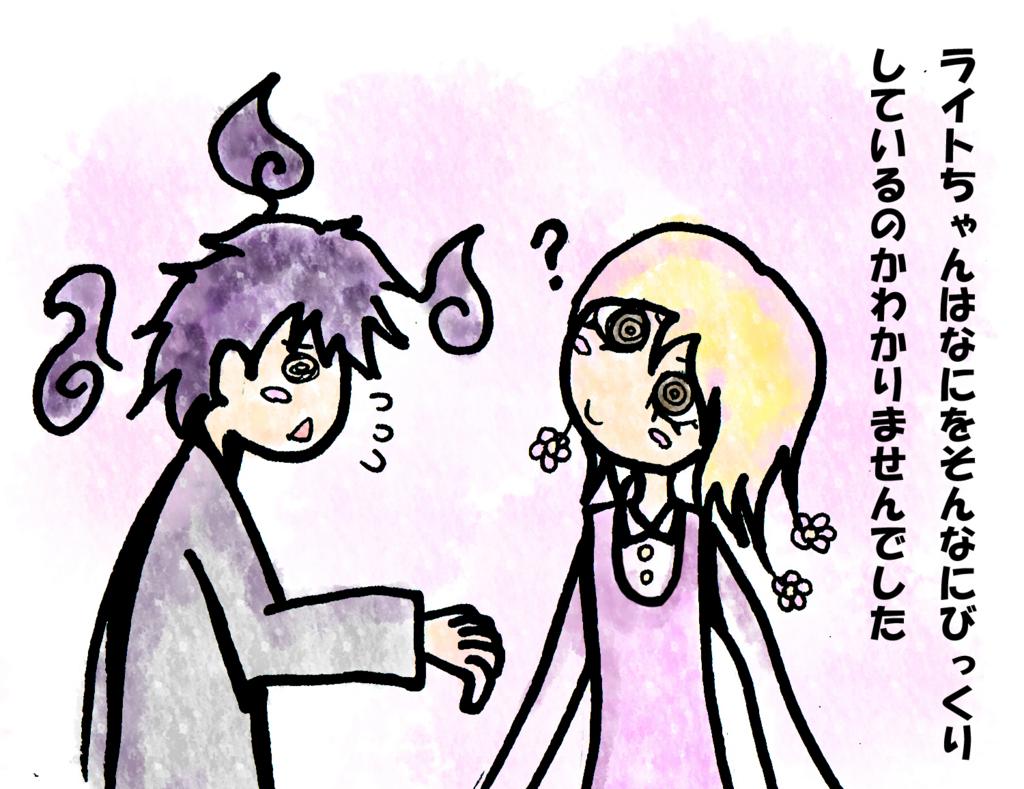 f:id:iwatako:20180221220424j:plain