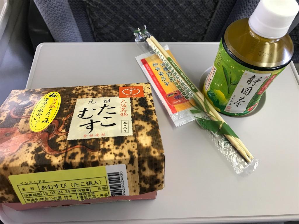 f:id:iwatako:20180227073548j:image