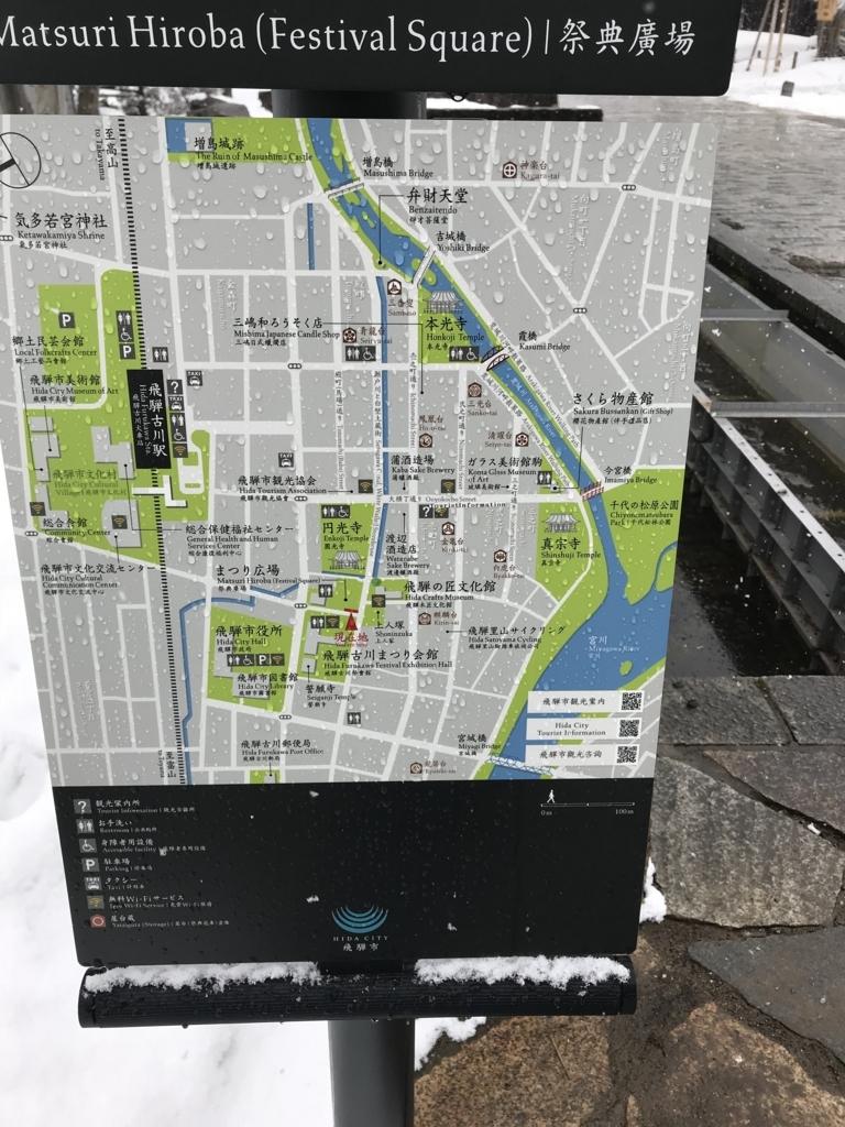 f:id:iwatako:20180228231324j:plain