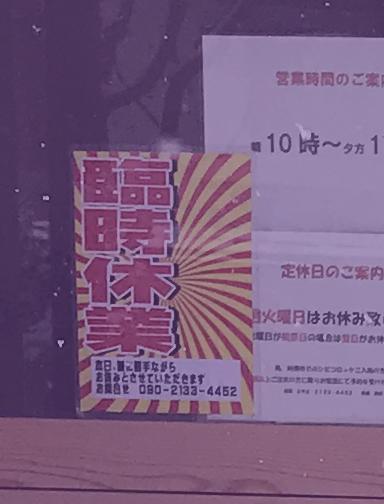 f:id:iwatako:20180228231514j:plain