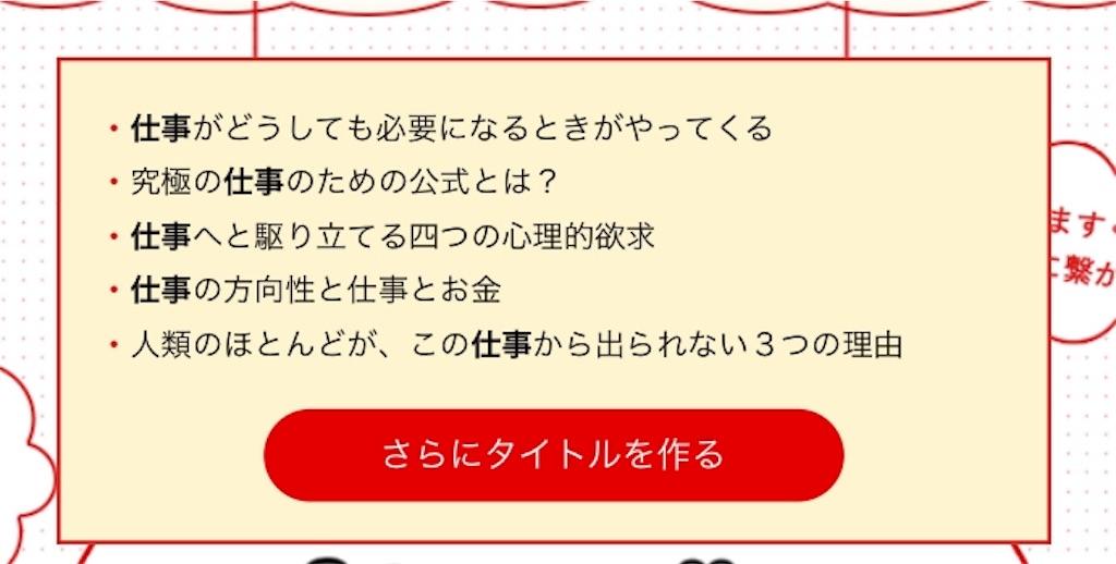 f:id:iwatako:20180302193632j:image