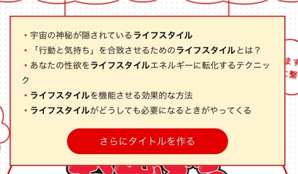f:id:iwatako:20180302193637j:image