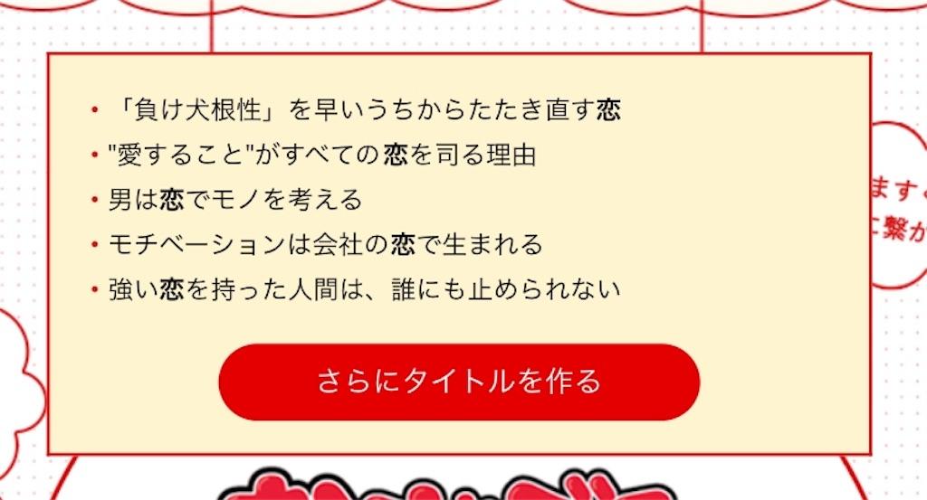 f:id:iwatako:20180302193640j:image