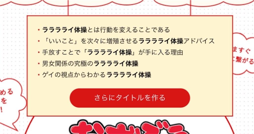 f:id:iwatako:20180302193644j:image