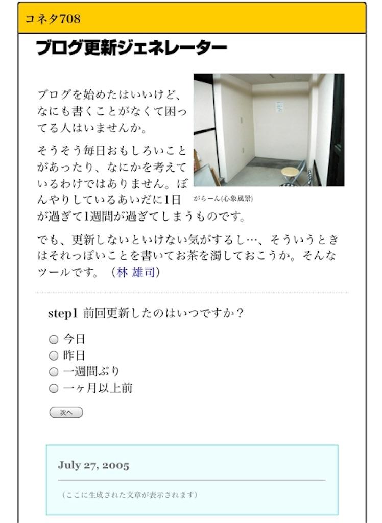 f:id:iwatako:20180302193658j:image