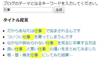 f:id:iwatako:20180302214659j:plain