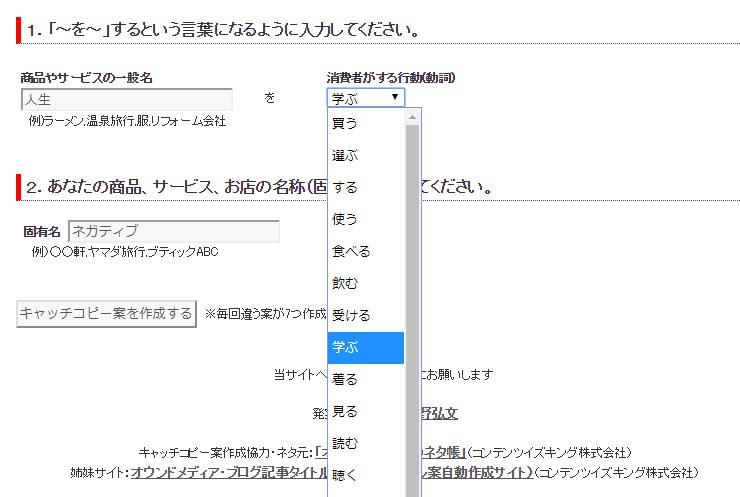 f:id:iwatako:20180312233623j:plain