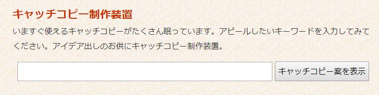 f:id:iwatako:20180312234110j:plain