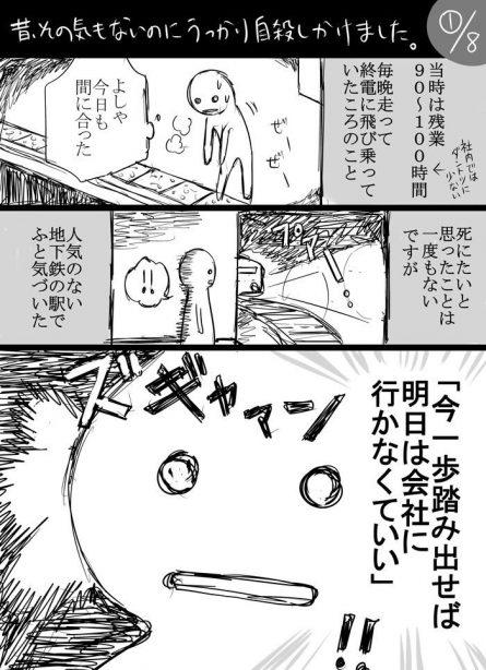f:id:iwatako:20180320063250j:plain