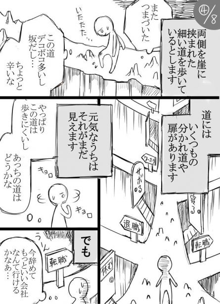 f:id:iwatako:20180320063306j:plain