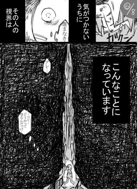 f:id:iwatako:20180320063316j:plain