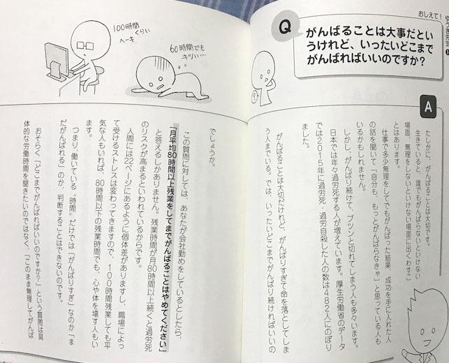 f:id:iwatako:20180320201628j:plain