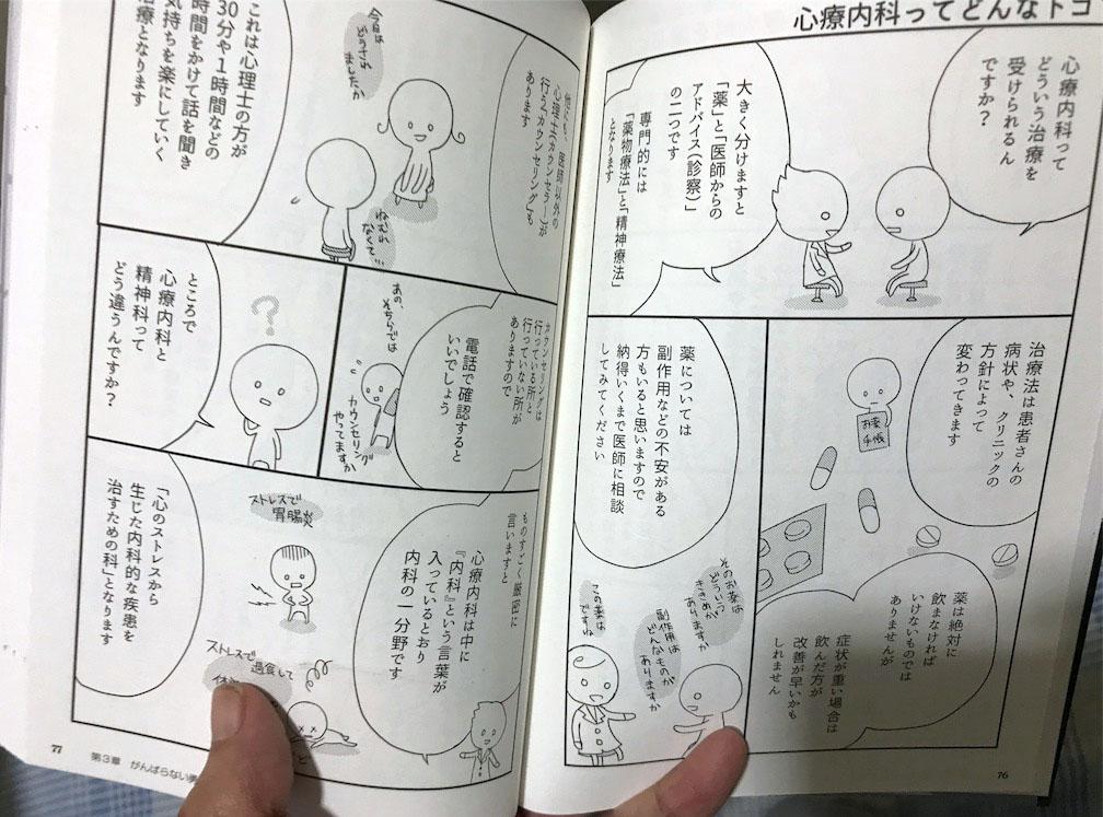 f:id:iwatako:20180320201705j:plain
