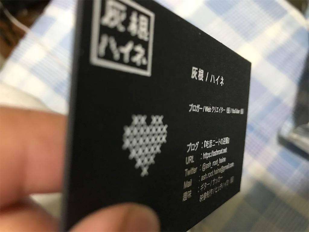 f:id:iwatako:20180328190537j:image