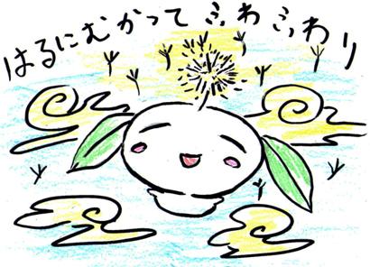 f:id:iwatako:20180406220607j:plain