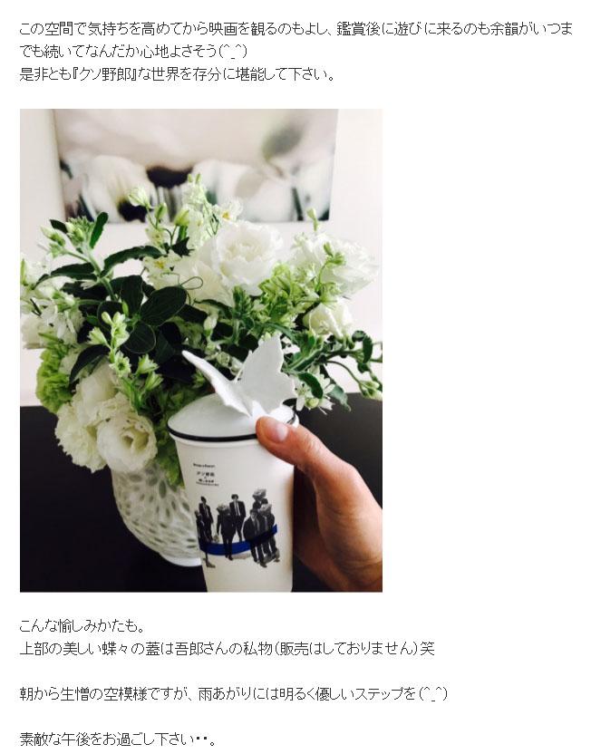 f:id:iwatako:20180408205751j:plain