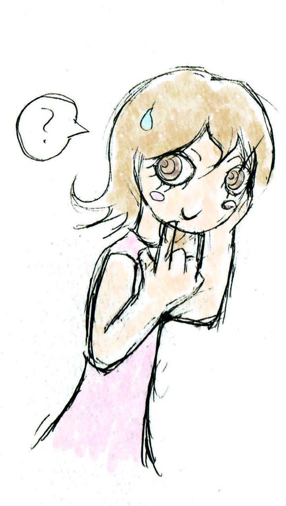 f:id:iwatako:20180502210655j:plain