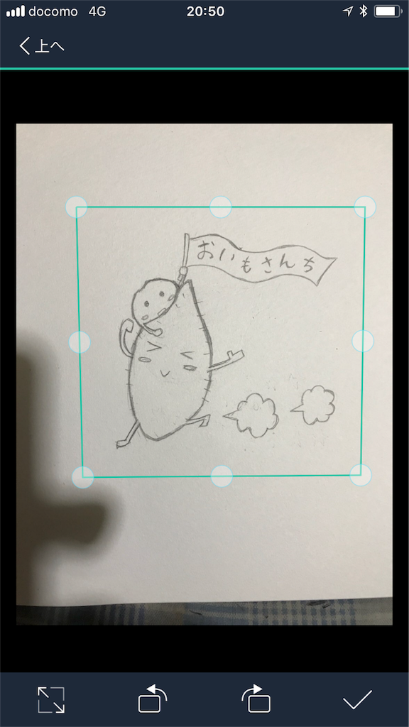 f:id:iwatako:20180505224515p:plain