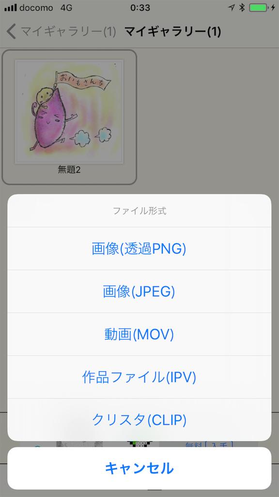 f:id:iwatako:20180506003414p:image