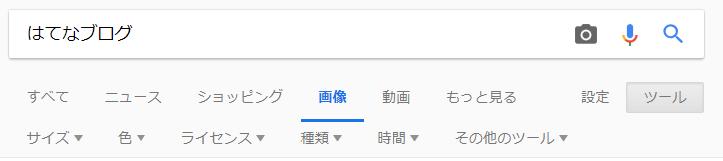 f:id:iwatako:20180518204448j:plain