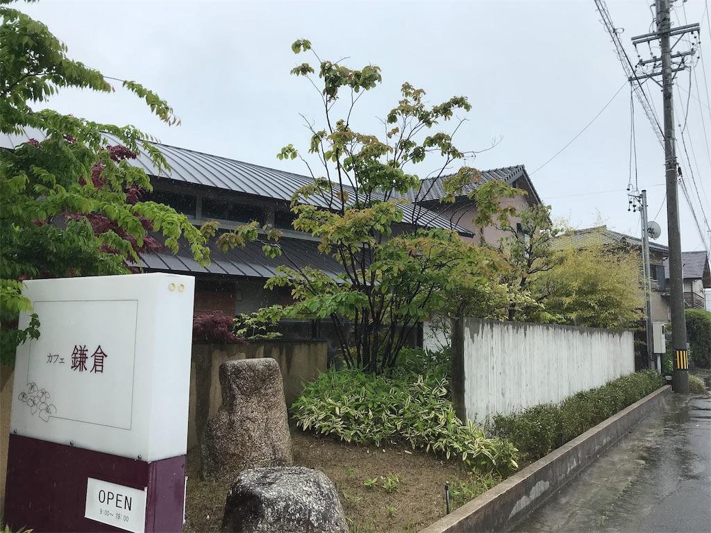 f:id:iwatako:20180523224901j:image